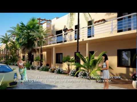 Недвижимость в калабрии у моря квартира в дубае центр купить