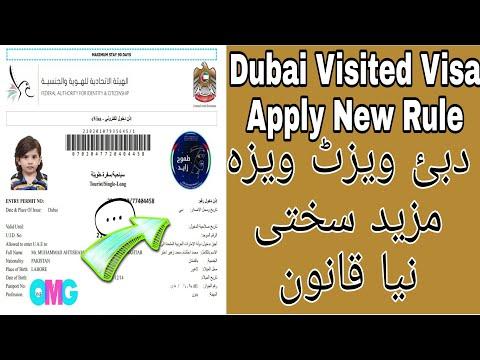 Dubai Visited Visa Apply New Rule,which Documents Requirements,Vist Visa Apply Karny Ka Naya Qanoon
