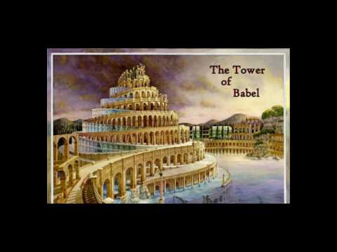 The History Of Yahweh ..(The Hebrew God Of The Bible)