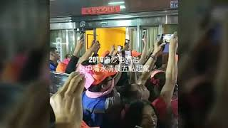 2019白沙屯媽祖-清晨五點民家起駕超神奇! thumbnail