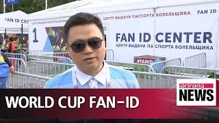 Russia offers special 'ID' to international fans during World Cup
