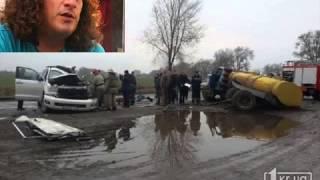 Андрей Кузьменко  Кузьма  попал о ДТП  ПРИЧИНА СМЕРТИ