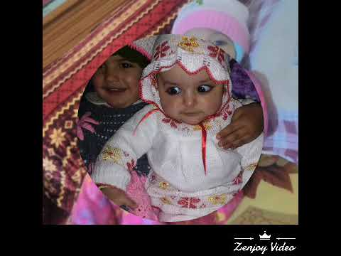 My daughters Eshaal zeb haniya zeb