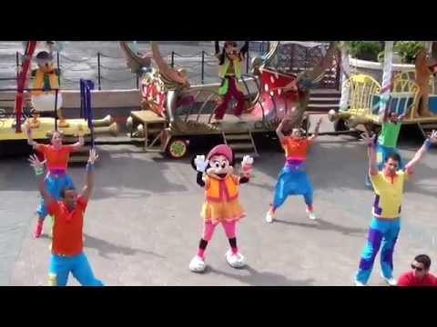 Disneyland Paris - Disney Dance Express - 22/08/2011