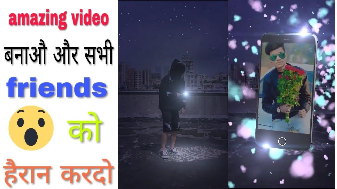 Magic phone video kaise banaye//flying mobile phone video make//guru editor