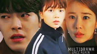 Asian Drama Mix [MV] | Once Again