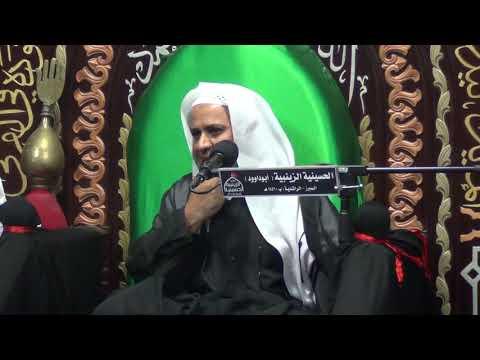 ليلة ٢٥محرم ١٤٤١هـ ذكرى إستشهادالسجادعليه السلام الشيخ علي السالم الحسينية الزينبية (أبوداوود)