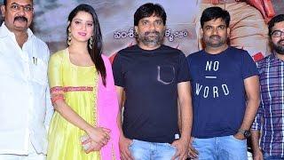Rakshaka Bhatudu Movie Audio Launch    Richa Panai, Baahubali Prabhakar