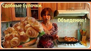 Сдобные и пышные домашние булочки готовим дома. Проще простого.(Как приготовить пышное, сдобное тесто. Дрожжевое тесто. Получится даже у новичка. Сдобное тесто без яиц...., 2015-09-30T17:37:42.000Z)