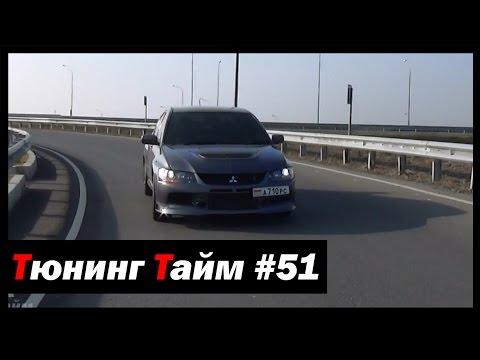 Тюнинг Тайм #51: Тестируем Mitsubishi Lancer Evolution IX (9) MR!  - [© Жорик Ревазов 2014]
