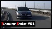 Mitsubishi Lancer 9 (Умелые ручки!!!) - YouTube