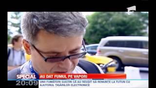 Tigari electronice Vipercig | Reportaj Antena 1 despre tigara electronica