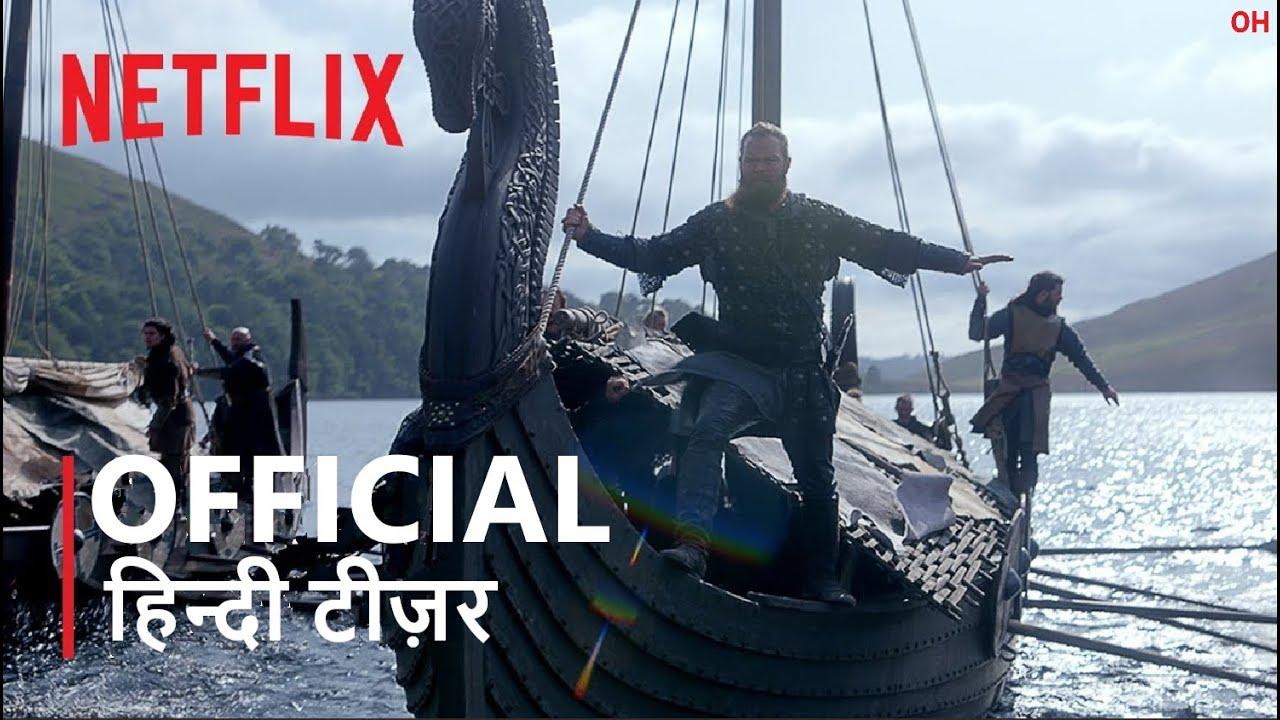 Vikings: Valhalla   Official Hindi Teaser Trailer   हिन्दी टीज़र