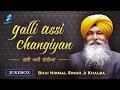 Galli Assi Changiyan ● Bhai Nirmal Singh Ji Khalsa ● New Punjabi Shabad Kirtan Gurbani