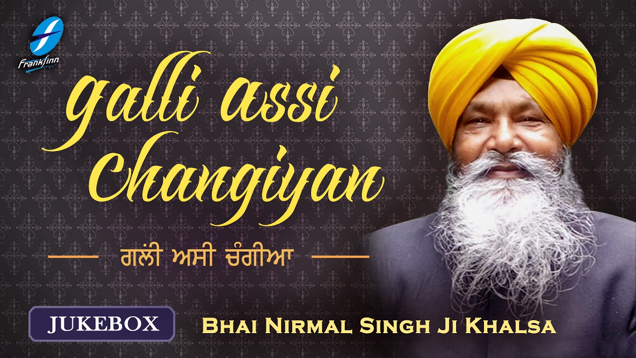 Allah alakh mp3 320kbps (bhai nirmal singh ji) download-320kbps. Com.