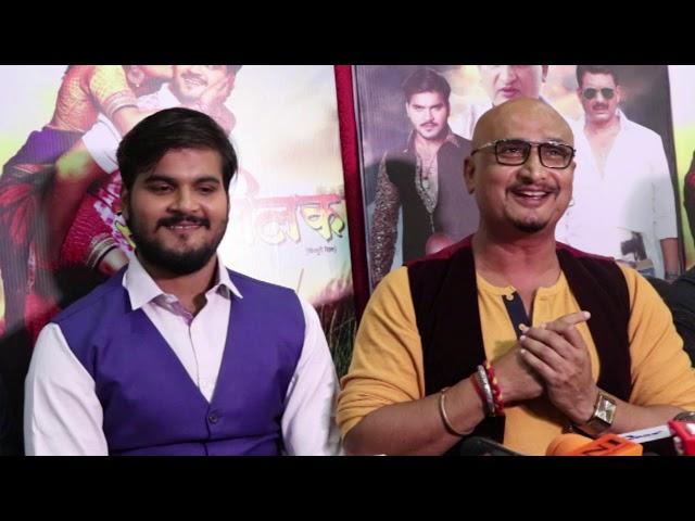 RAJTILAK भोजपुरी फ़िल्म 'राजतिलक' Arvind Akela Kallu 12 जुलाई को पुरे इंडिया में एक साथ होगी रिलीज