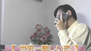 「世界一難しい恋」大野智vs小瀧望「ジャニーズWEST」 「テレビ番組を斬...