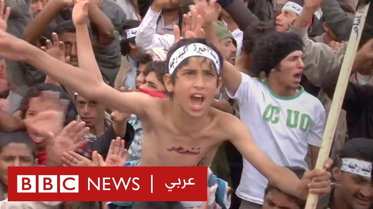 ثوار الربيع العربي…أين هم الآن؟  - نشر قبل 3 ساعة