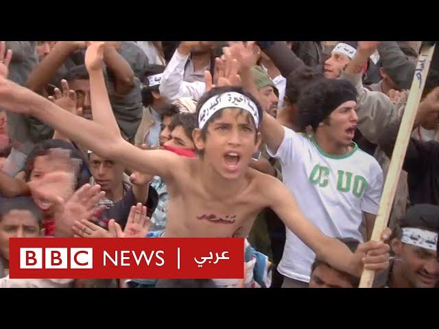 ثوار الربيع العربي…أين هم الآن؟
