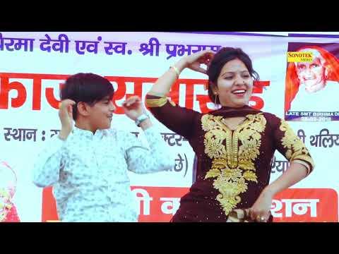 रचना तिवारी और lucky जहरीला का खुला डांस मुकाबला    बुरा फसा यो छोरा    New Haryanvi Dance