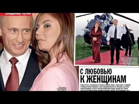 Долгожданное венчание Путина и Кабаевой
