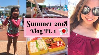Swimming Pool sa Japan | Summer Vlog 2018 Part 1(, 2018-07-23T13:21:08.000Z)