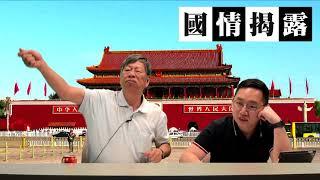 世事變幻難以預測,城大塌天花無人要負責〈國情揭露〉2018-06-01 c thumbnail
