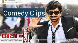 Raja the Great Telugu comedy clip In Telugu