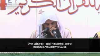 Шейх Абдурраззак аль Бадр Избавление от наущений шайтана