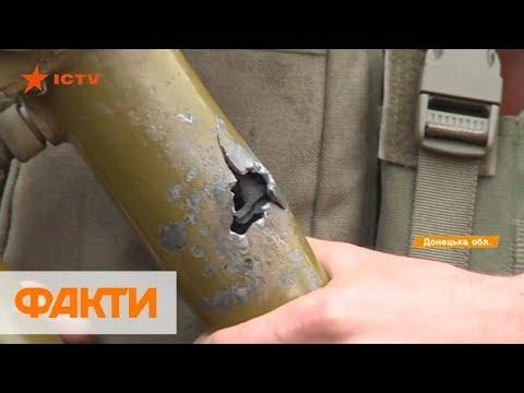 Обстрелы боевиков: повреждено