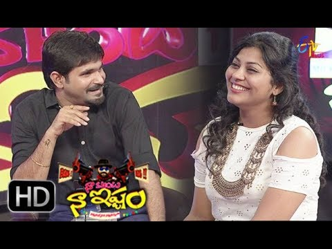 Naa Show Naa Ishtam | 9th August 2017 | Singer Sameera Bharadwaj | Full Episode 92 | ETV Plus