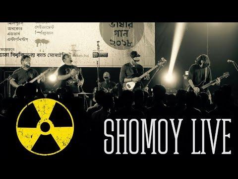 Radioactive - Shomoy LIVE at TSC Auditorium