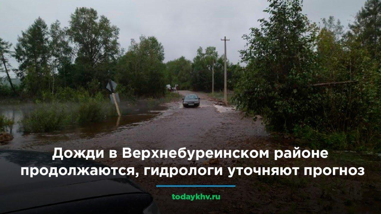 Посёлок Уст-Ургал в Хабаровском крае вновь пережил эвакуацию