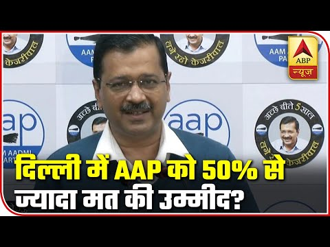 ABP Opinion Poll For Delhi: AAP To Get 50% Plus Vote Share | ABP News