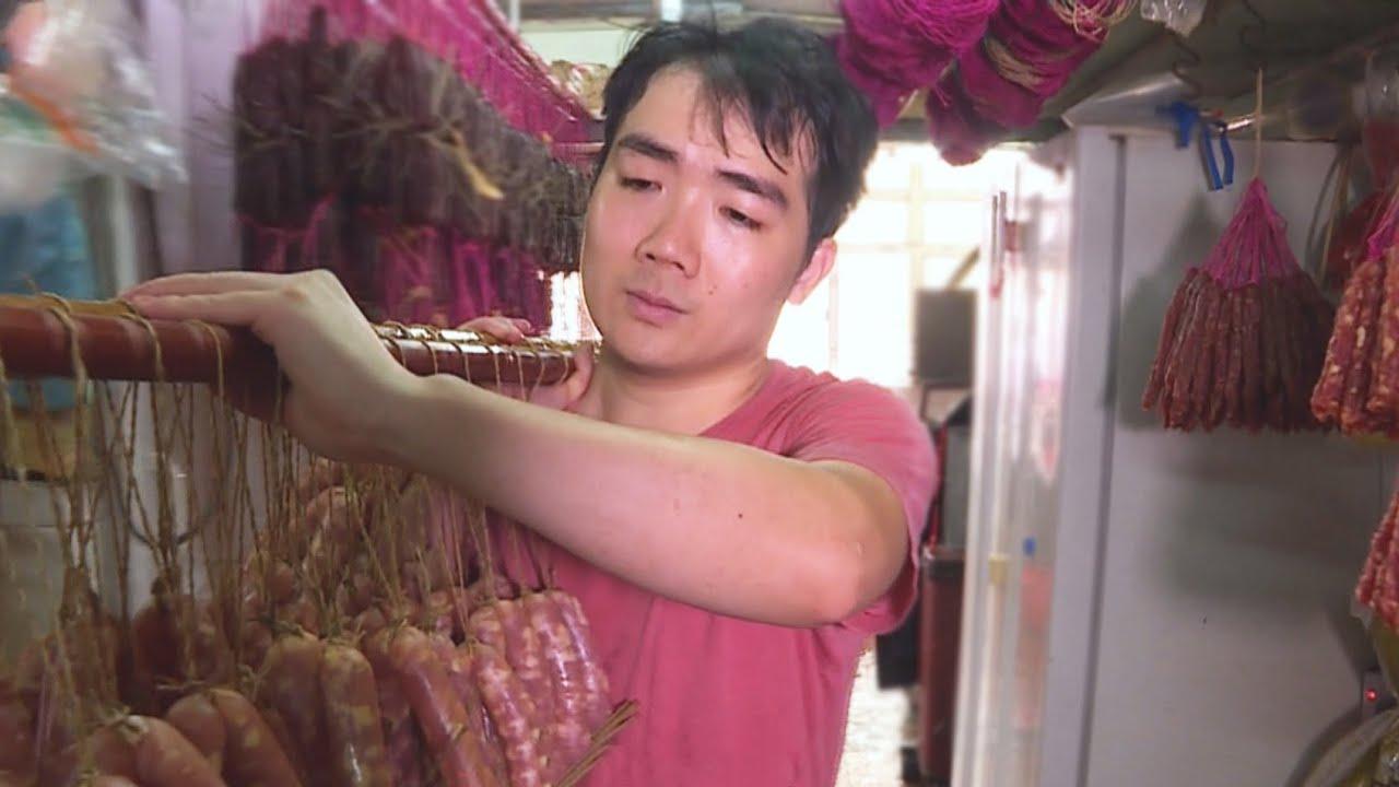 東張西望 | 香港製造手工臘腸是這樣煉成的 - YouTube
