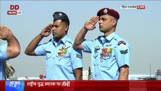 AF Day : Indian Air Force celebrating its 87th anniversary
