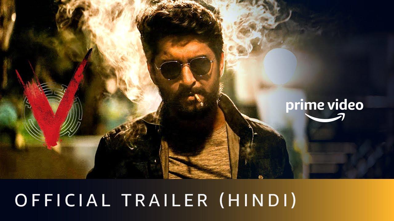 Download V - Official Trailer (Hindi)   Nani, Sudheer Babu, Aditi Rao Hydari, Nivetha Thomas   April 4