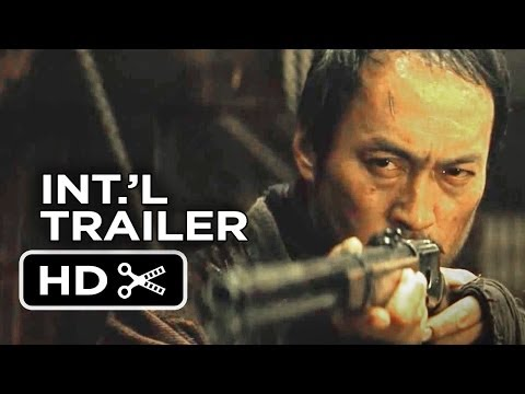 Unforgiven Official International Trailer #1 (2014) - Ken Watanabe Movie HD