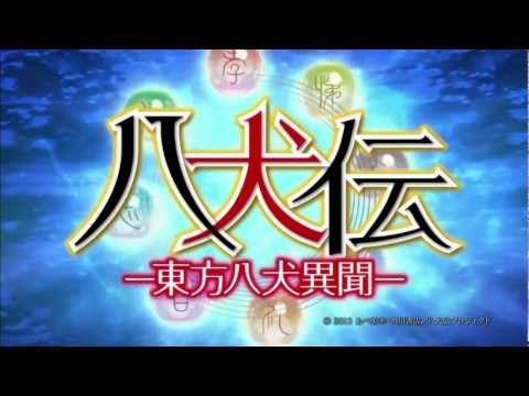 「God FATE」 Hakkenden: Touhou Hakken Ibun 【Faylan】