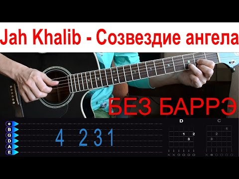 Виктор Цой - Восьмиклассница текст песни(слова)