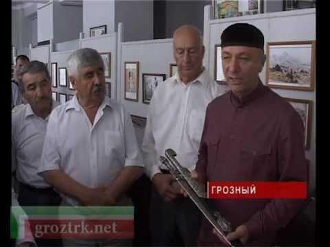 Пополнение музея - холодное оружие чеченцев Чечня.