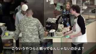 WWYD?:人種差別(ムスリムアメリカン①) /日本語字幕