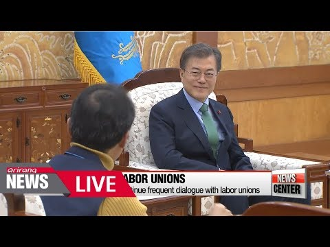 [LIVE/NEWSCENTER] Pres. Moon calls for labor world's support for changes in economic... - 2018.01.19