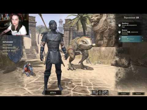 Как начать игру за чародея. Обучалочка. The Elder Scrolls Online