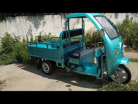 Трицикл электрический грузовой Геркулес WJ160 Electro C купить Agrotractor.com.ua
