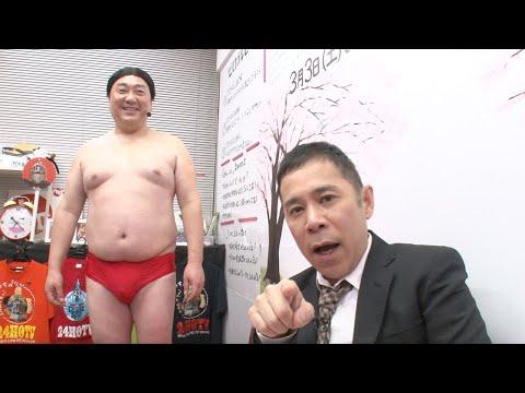 【公式】めちゃタメ#7「山本圭壱の『就活』スペシャル」ダイジェスト