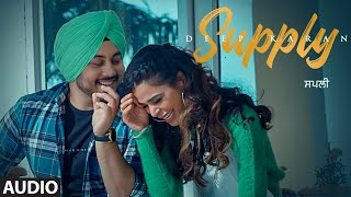 Supply (ਸੱਪਲੀ) Deep Karan (Full Audio Song) Nivedita Chandel   Latest Punjabi Song 2020