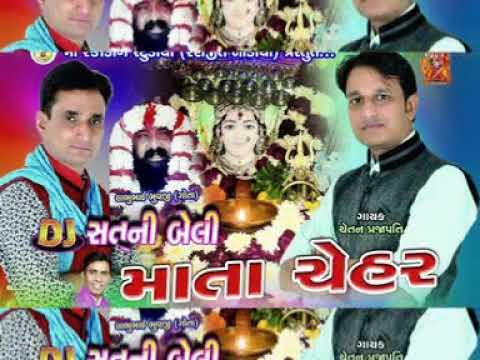 chehar maa  (chetan prajapati )