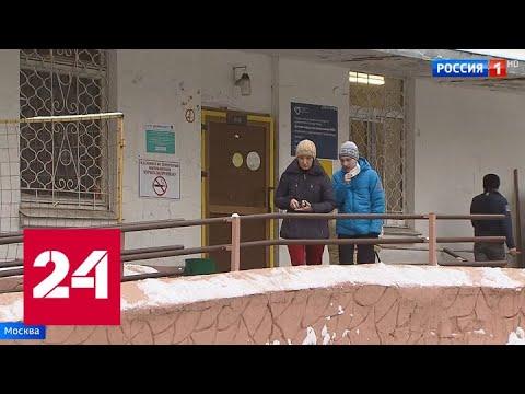 Избиение подростков родителями: возбуждено уголовное дело - Россия 24