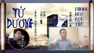 Truyện đêm khuya - Tử Dương - Chương 541-544. Tiên Hiệp, Huyền Huyễn Xuyên Không